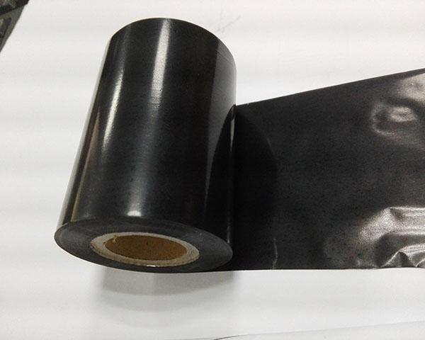 昆山蜡基碳带